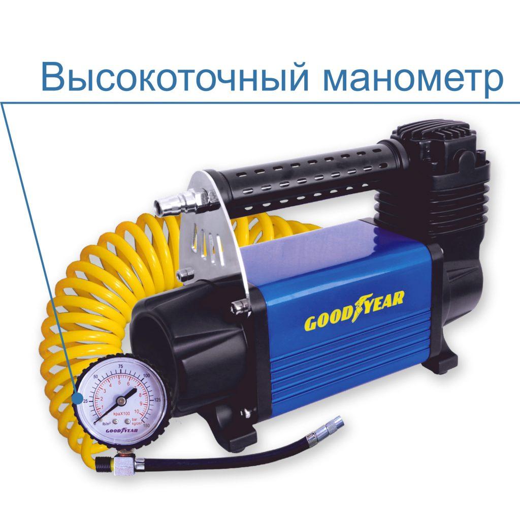 Компрессор Goodyear GY-50L