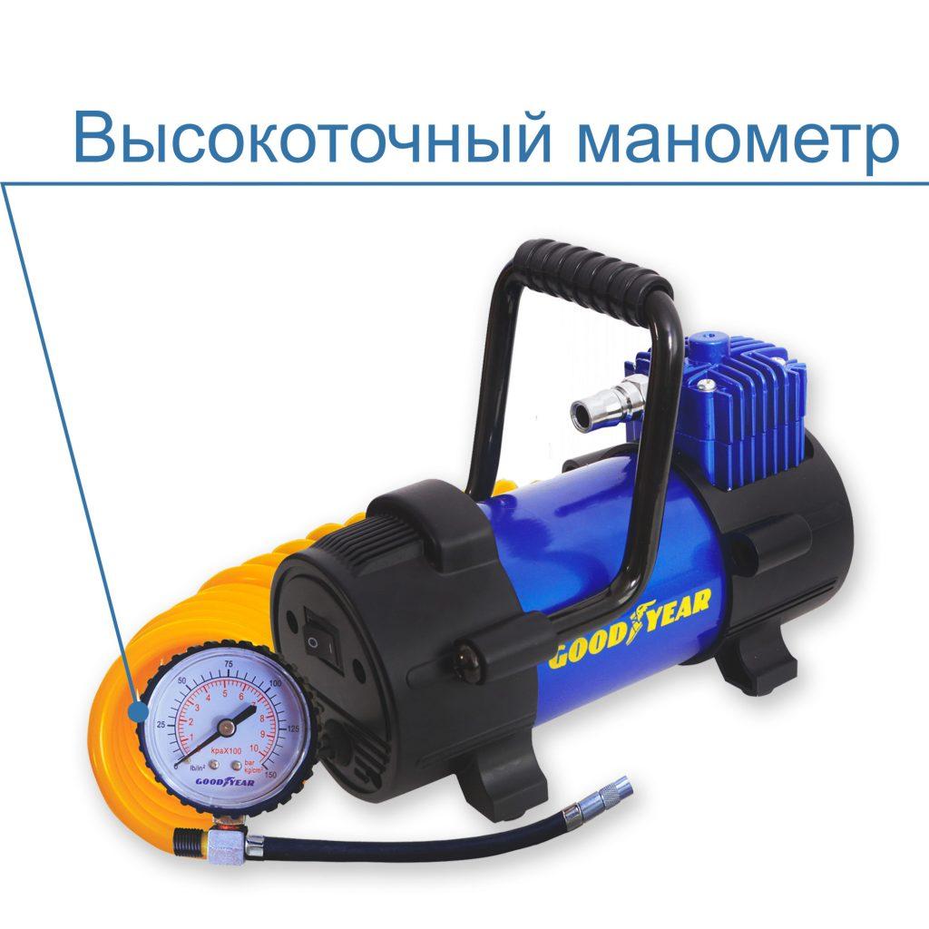 Компрессор Goodyear 40L